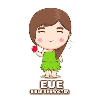 Simpatico personaggio biblico dei cartoni animati di eve chibi