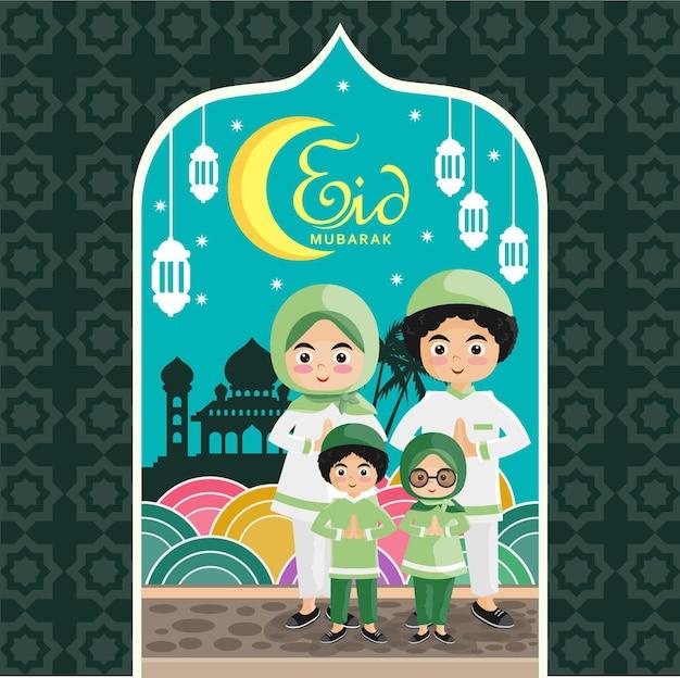 Illustrazione sveglia musulmana della famiglia di saluto. concetto felice di giorno di celebrazione islamica di eid mubarak