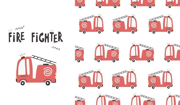 Modello senza cuciture di auto camion dei pompieri carino. vector l'illustrazione del bambino in carta digitale di stile disegnato a mano semplice scandinavo.