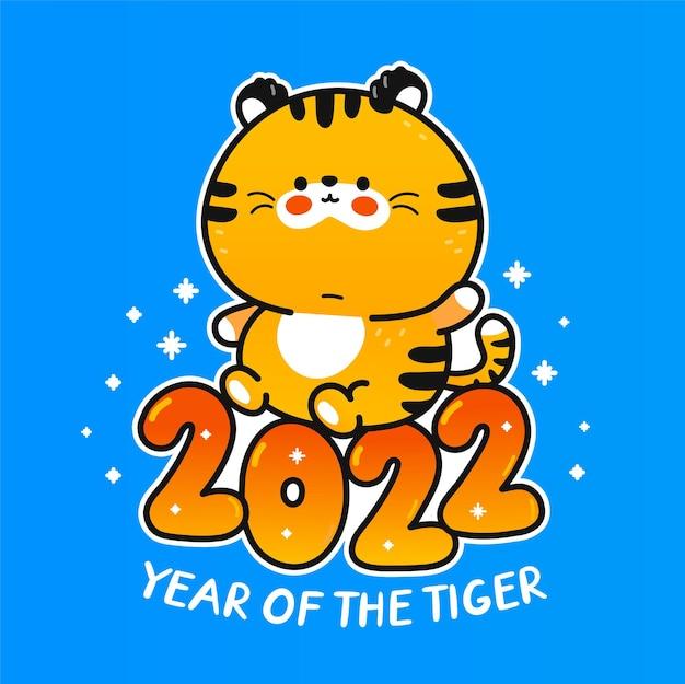 Simpatico personaggio divertente della tigre simbolo del nuovo anno 2022. insegna dell'illustrazione del carattere di kawaii di scarabocchio del fumetto di vettore. simbolo della tigre del concetto di carattere del nuovo anno 2022