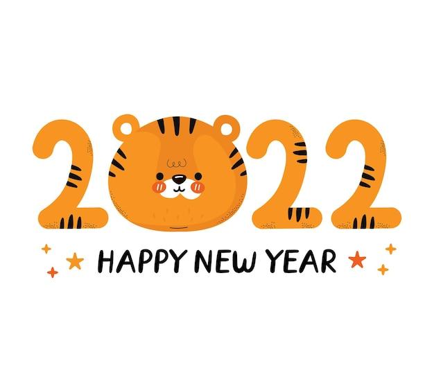 Carino divertente 2022 anno nuovo simbolo tigre. icona di vettore del fumetto kawaii carattere illustrazione. isolato su sfondo bianco. simbolo della tigre del concetto di carattere del nuovo anno 2022
