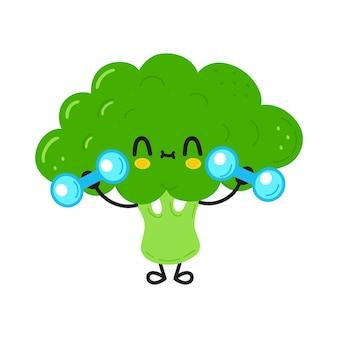 Simpatico personaggio divertente di broccoli con manubri