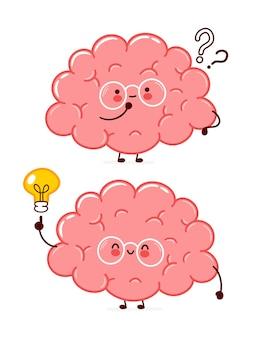 Simpatico personaggio divertente dell'organo del cervello umano con punto interrogativo e lampadina idea. icona di illustrazione di carattere kawaii del fumetto di linea piatta. isolato su sfondo bianco. concetto di carattere dell'organo cerebrale
