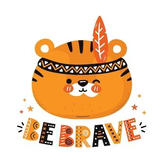 Tigre divertente carina. sii coraggioso citazione.