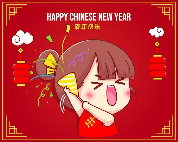 Ragazza sveglia che tiene i bottoni automatici con l'illustrazione cinese del personaggio dei cartoni animati di celebrazione del capodanno dei coriandoli