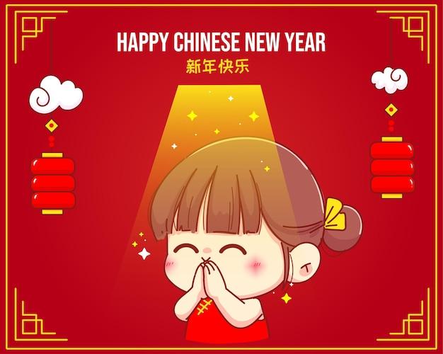 La ragazza sveglia esprime un desiderio sulla cartolina d'auguri del personaggio dei cartoni animati di felice anno nuovo cinese