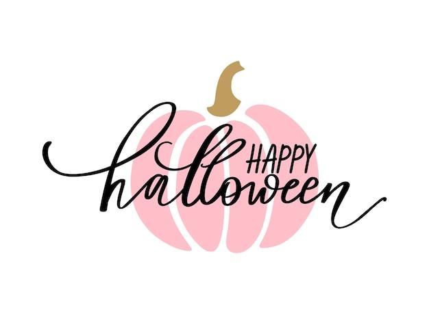 Illustrazione sveglia della zucca di vettore di halloween. simbolo dell'autunno dei cartoni animati