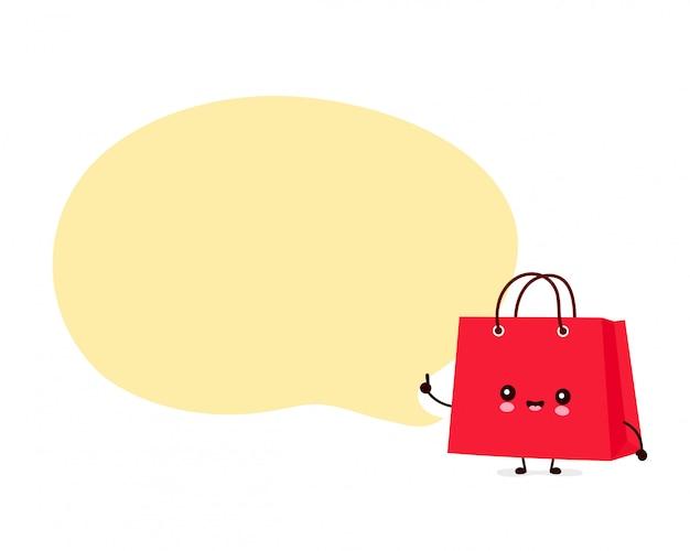 Sacchetti della spesa divertenti felici svegli con il fumetto. personaggio dei cartoni animati illustrazione icona design.isolated