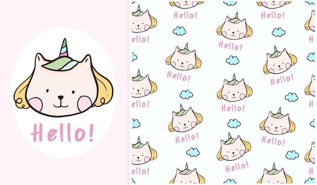 Modello senza cuciture di poster di unicorno carino ciao gatto