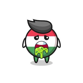 Il simpatico personaggio distintivo della bandiera dell'ungheria con vomito, design in stile carino per maglietta, adesivo, elemento logo