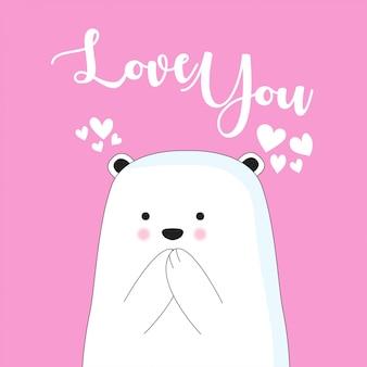 Stile disegnato a mano del fumetto sveglio dell'orso ghiacciato per il biglietto di s. valentino