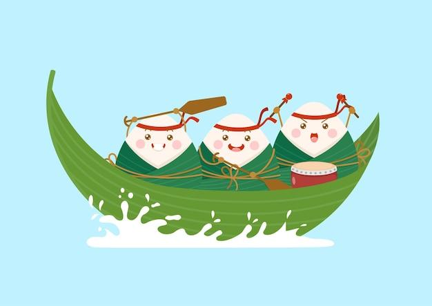 Gnocchi di riso appiccicoso cinesi simpatici e kawaii personaggi dei cartoni animati zongzi che cavalcano una barca con foglie di bambù