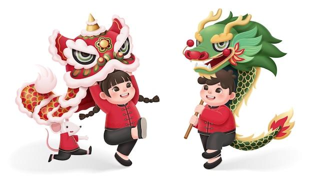 Bambini carini che eseguono la danza del leone e del drago su sfondo bianco