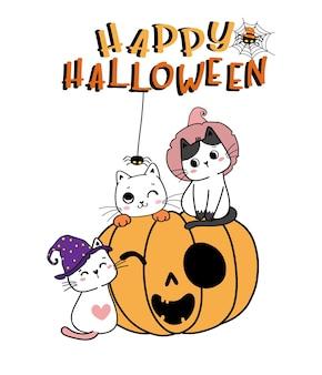 Simpatico gattino gatto cappello da strega festa faccia buffa bramava zucca arancione happy halloween cartoon flat vector