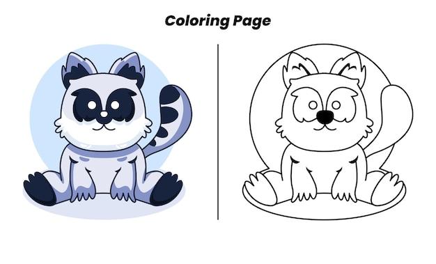 Simpatici lemuri con pagine da colorare