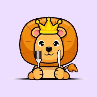 Re leone carino in attesa di cibo