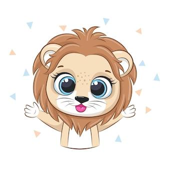 Il simpatico leone sorride e vuole coccolarsi. illustrazione vettoriale di un cartone animato.