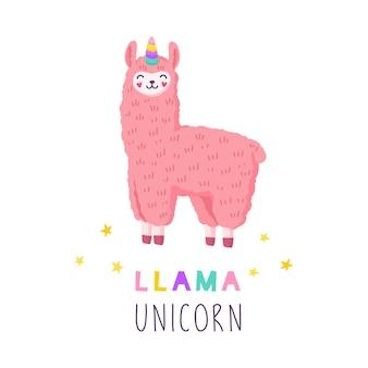 Unicorno carino lama, illustrazione colorata su bianco.
