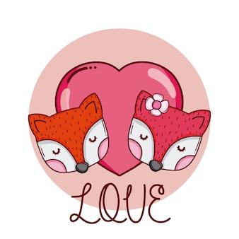 Animali carini e adorabili