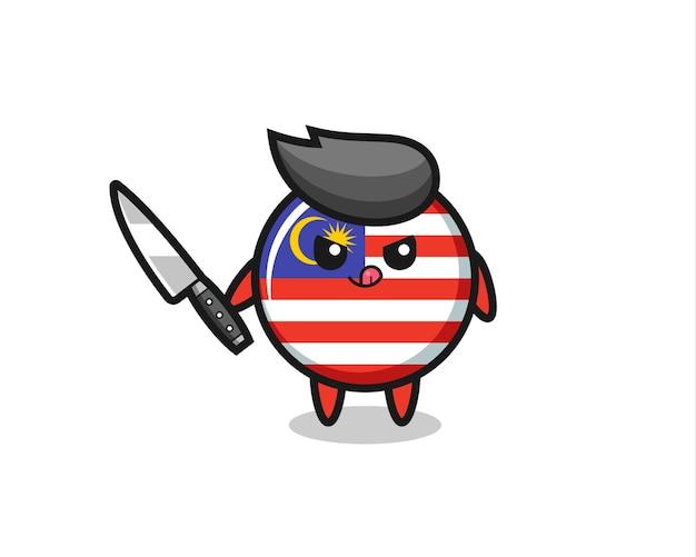 Simpatica mascotte del distintivo della bandiera della malaysia come psicopatico che tiene un coltello, design in stile carino per t-shirt, adesivo, elemento logo