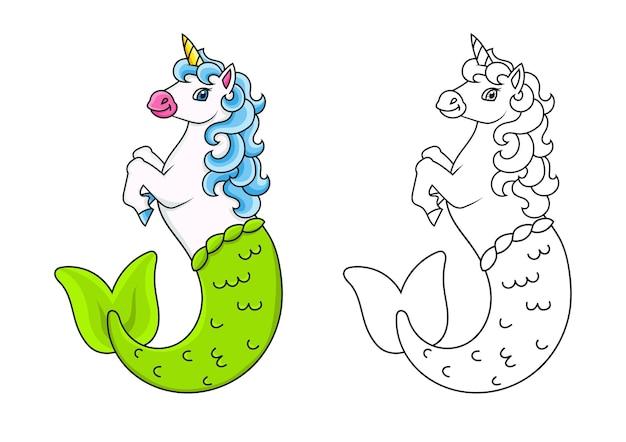 Simpatico unicorno sirena