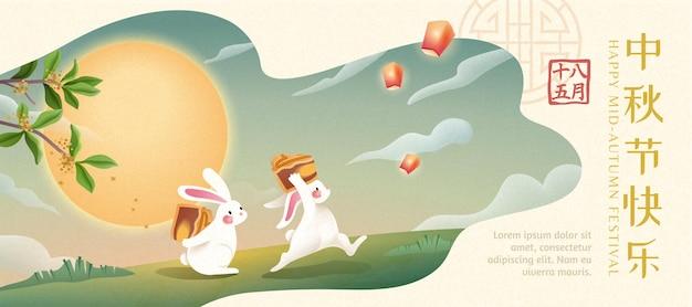 Simpatico striscione per il festival di metà autunno con coniglio di giada che trasporta torta lunare, felice vacanza scritta in parole cinesi