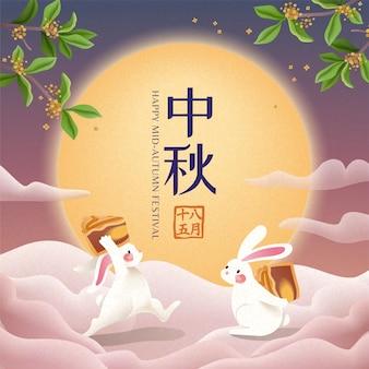 Simpatica illustrazione del festival di metà autunno con coniglio di giada che trasporta il mooncake sulla nuvola sullo sfondo della luna piena, buone vacanze scritte in parole cinesi
