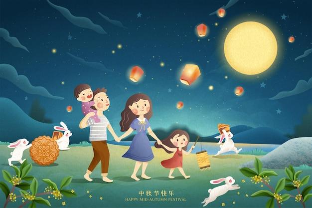 Simpatico poster del festival di metà autunno con la famiglia che ammira insieme la luna piena e le lanterne del cielo, buone vacanze scritte in parole cinesi