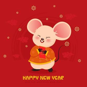 Mouse carino per capodanno cinese Vettore Premium
