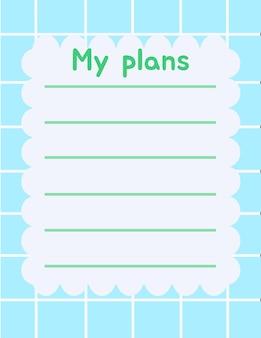 Simpatica carta per appunti scrivi promemoria e scrivi piano per promemoria design vettoriale adatto a più scopi