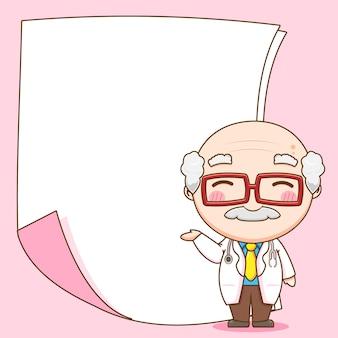 Carino vecchio dottore con pappa vuota illustrazione del personaggio di chibi