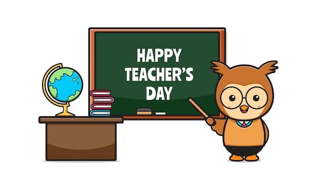 Il gufo sveglio celebra l'illustrazione dell'icona del fumetto di giorno dell'insegnante. design piatto isolato in stile cartone animato