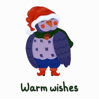 Cartolina d'auguri disegnata a mano del gufo sveglio. per cartoline di natale e design invernale.