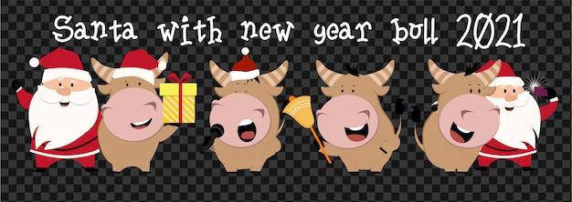 Simpatico bue, mucca, toro con babbo natale. 2021 sfondo trasparente con mucca. segno di oroscopo bue. anno cinese del bue 2021.