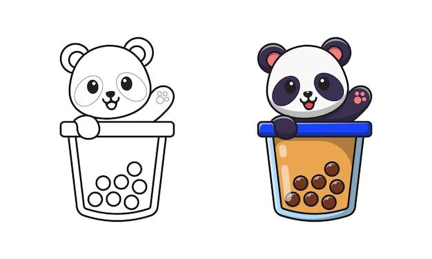 Simpatico panda nelle pagine da colorare dei cartoni animati di bubble tea per bambini
