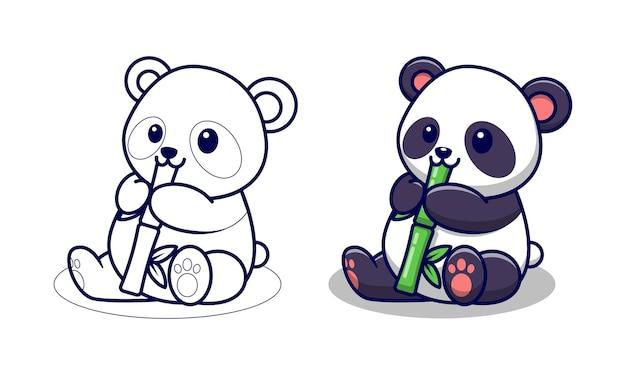 Simpatico panda che mangia bambù pagine da colorare di cartoni animati per bambini