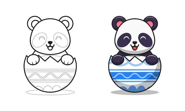 Panda sveglio nelle pagine da colorare del fumetto dell'uovo