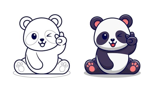 Pagine da colorare di cartoni animati carino panda con due dita per bambini
