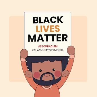 Gente carina che tiene la bandiera di protesta con le parole black lives matter scritte su di esso. illustrazione del mese della storia nera