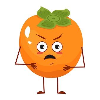 Simpatico personaggio di cachi con emozioni arrabbiate, viso, braccia e gambe. l'eroe del cibo divertente o scontroso, la frutta. illustrazione piatta vettoriale