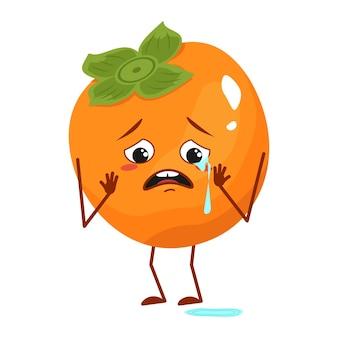 Simpatico personaggio di cachi con emozioni di pianto e lacrime, viso, braccia e gambe. l'eroe divertente o triste, frutta. illustrazione piatta vettoriale