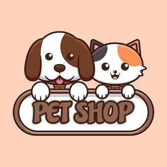 Simpatico logo del negozio di animali con gatto e cane vettore