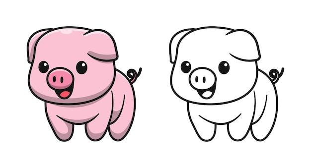 Simpatici cartoni animati di maiale da colorare per bambini
