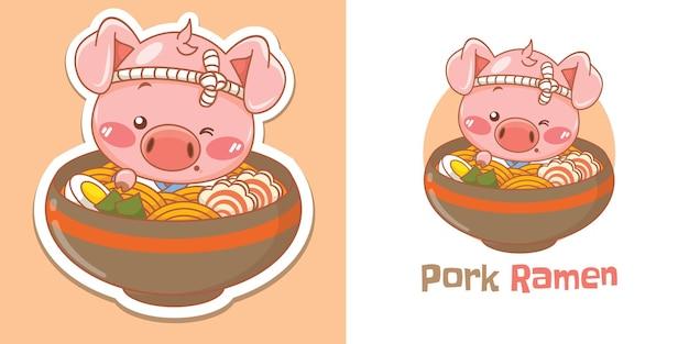 Simpatico logo mascotte chef maiale con un cibo giapponese ramen