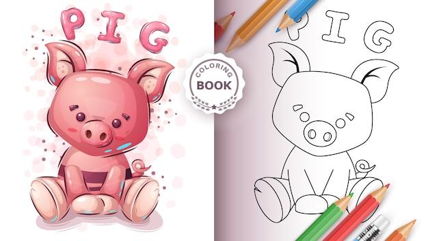 Maiale carino - libro da colorare per bambini e ragazzi