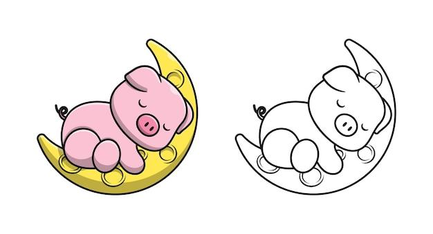 Simpatico maiale sulla luna cartoni da colorare per bambini