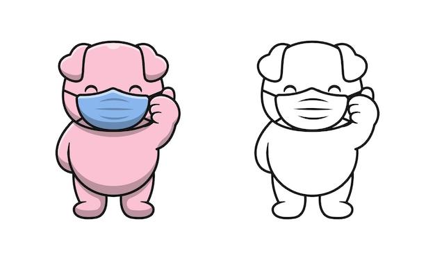 Maiale carino con maschera da colorare cartoni animati per bambini