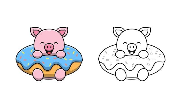 Maiale carino con pagine da colorare di cartoni animati da dessert per bambini