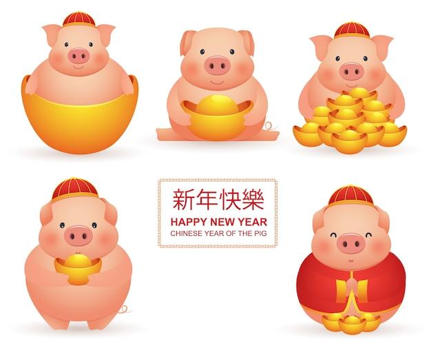 Maiale carino con soldi in abito rosso e senza capodanno cinese set di personaggi dei cartoni animati di maiali su sfondo bianco
