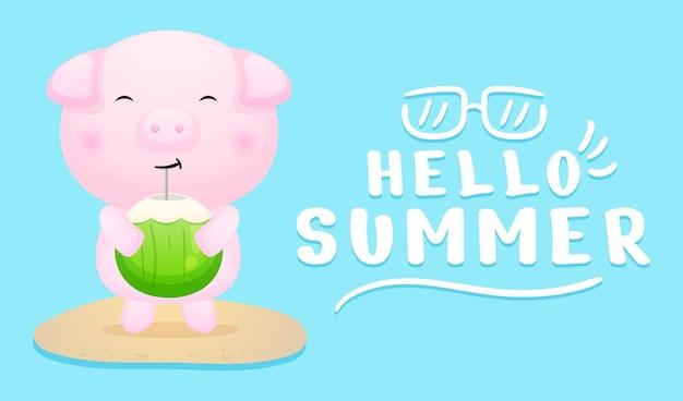 Simpatico porcellino che beve acqua di cocco con banner di auguri estivi